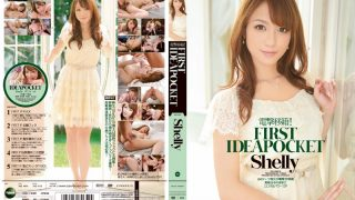 [IPZ-470] 電撃移籍!FIRST IDEAPOCKET Shelly